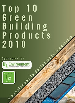 Top 10 Green Building Products 2010 Green Building Elements 2019