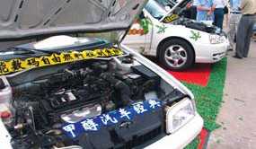 Car with an engine that can burn methanol at an auto show last year. Wu Changqing / for China Daily