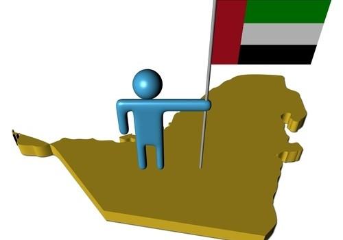 UAE shutterstock_50277460