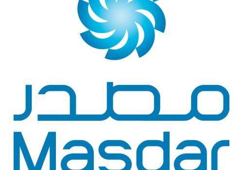 Madar Building Materials Abu Dhabi